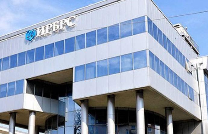 IRB prodaje akcije u skoro 80 preduzeća- medju njima i trebinjska