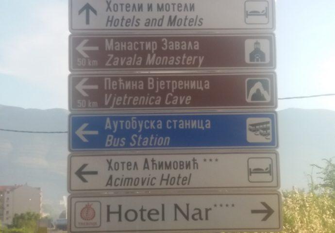 Grad Trebinje od reklamnih panoa godišnje zaradi svega 12 hiljada maraka