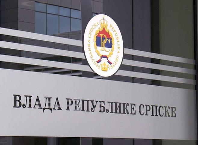 Vlada Srpske: Za sanaciju posljedica požara 50.000 KM