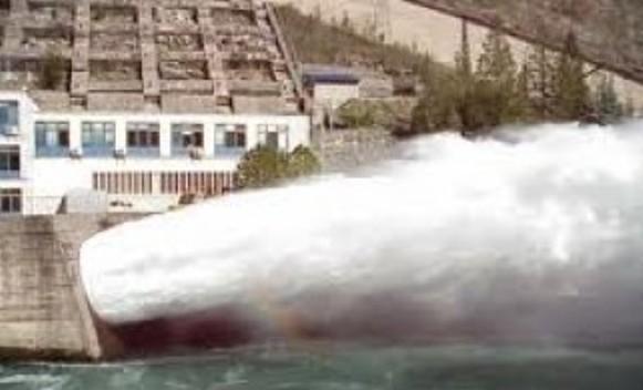 U junu lokacija za gradnju  nove hidroelektrane