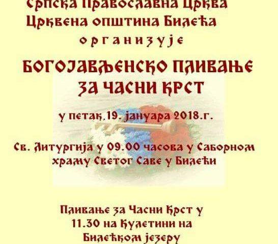 U petak u 11.30 plivanje za Bogojavljenski krst na Bilećkom jezeru