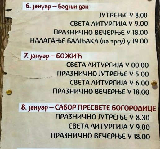 Raspored prazničnih bogosluženja- vladika Dimitrije u Sabornom hramu za Božić