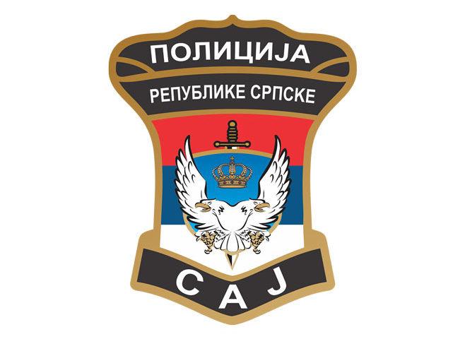 Konkurs za upis 35 kadeta za Specijalnu antiterorističku jedinicu