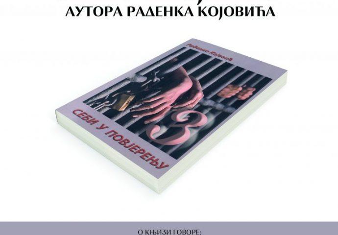 """U Narodnoj bibliteci Trebinje promocija knjige """"Sebi u povjerenju"""" autora Radenka Кojovića"""