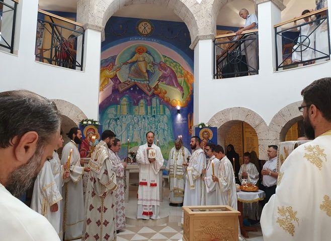 Liturgija za Svete novomučenike prebilovačke