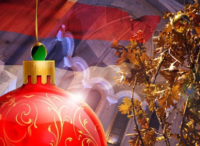 Gradska uprava Trebinja sugrađanima čestitala pravoslavnu Novu godinu
