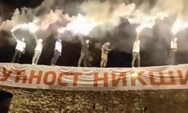 VIDEO: Veličanstvena bakljada obasjala Nikšić