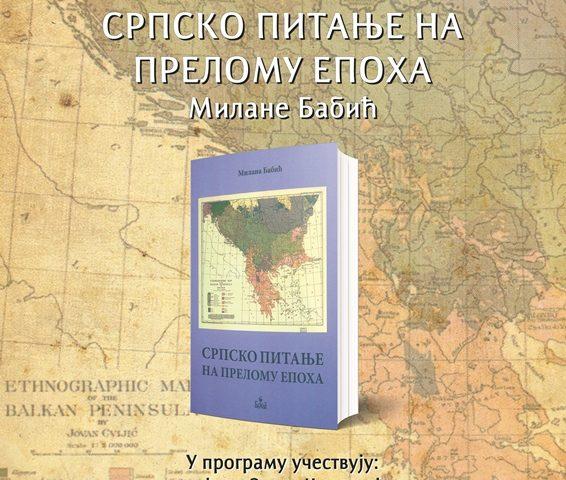 """U trebinjskoj biblioteci promocija knjige Milane Babić – """"Srpsko pitanje na prelomu epohe"""""""