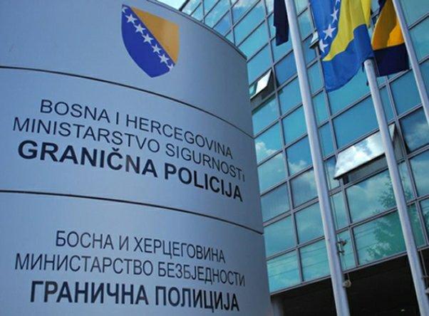 Zatraženo poništenje prijema 150 kadeta u Graničnu policiju BiH